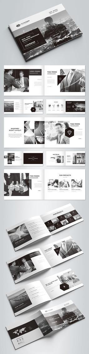 简约黑色科技画册企业形象画册