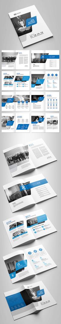 简约蓝色企业文化宣传册设计