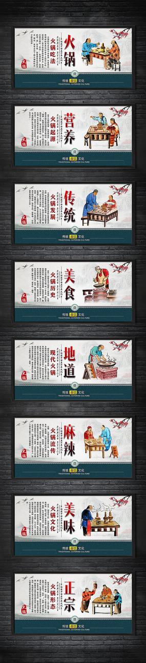 经典各类传统火锅美食文化展板