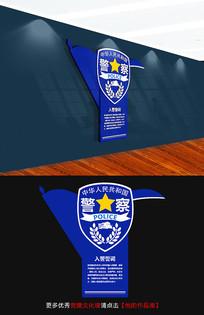 警队部队公安局入警誓词文化墙