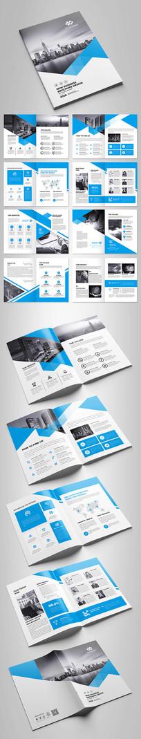 蓝色几何图形画册企业画册设计