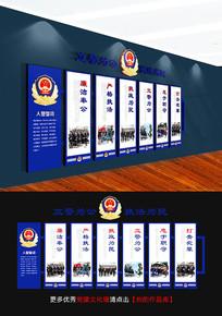 蓝色通用警队警营公安局文化墙