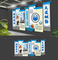 蓝色屋檐创意企业文化墙