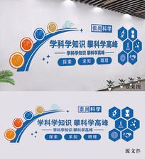立体企业文化墙