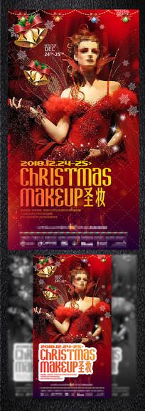 时尚绚丽酒吧圣诞节海报设计