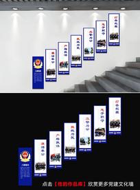 通用警察公安厅警队楼梯文化墙