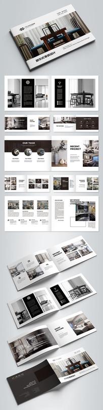 新中式家装设计装饰公司画册