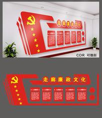 走廊廉政文化党建文化墙