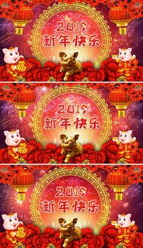2019新年快乐猪年晚会背景