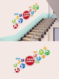 3D校园体育文化墙楼道文化