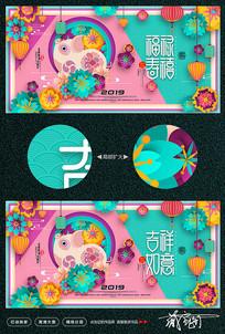 创意2019年猪年新春海报