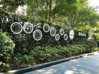 道路景墙绿化植物装饰景观