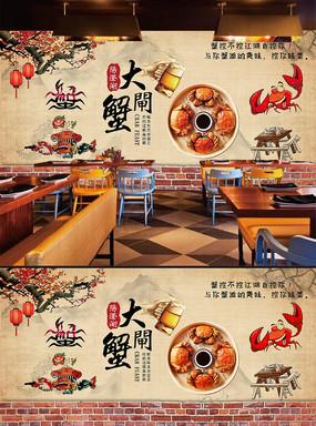 大闸蟹美味海鲜自助工装背景墙