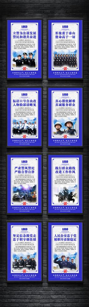 公安标语口号警营文化展板挂图