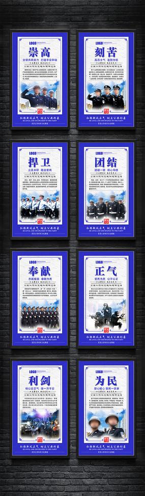 公安部队警营文化展板标语口号