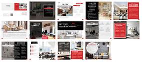 黑红色装修平台画册设计