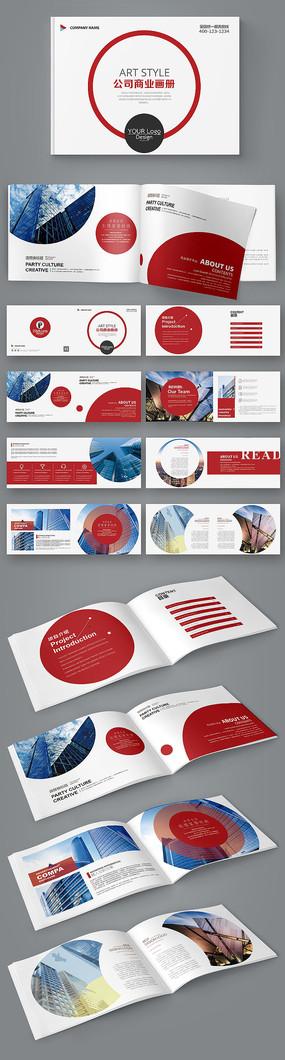 红色时尚几何美式公司招商画册