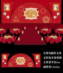 红色现代几何婚礼背景设计