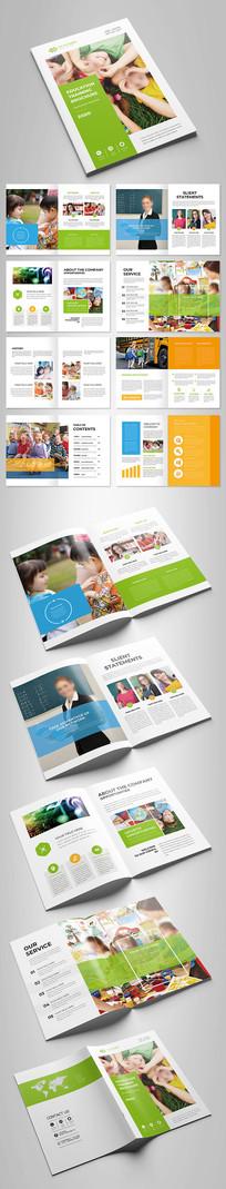 简约国际教育画册培训画册模板