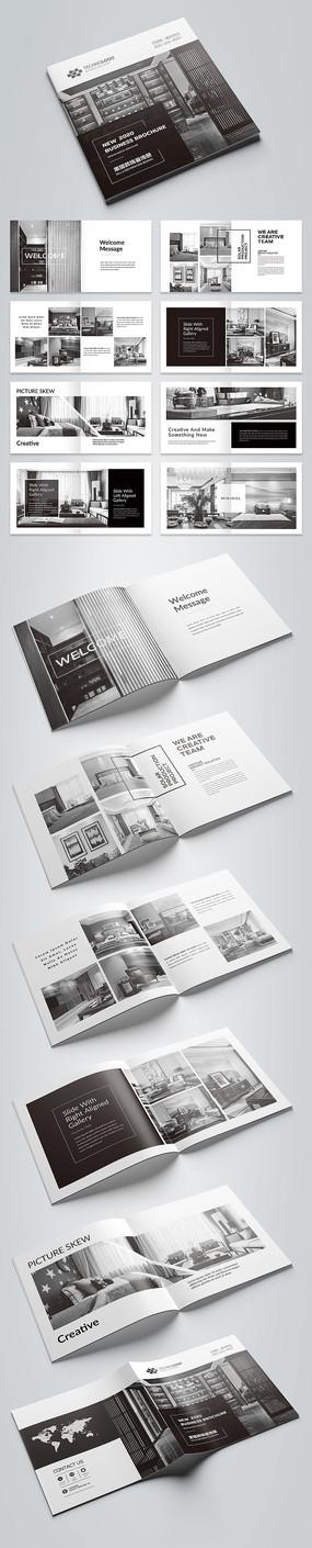 简约家居装饰画册别墅画册设计