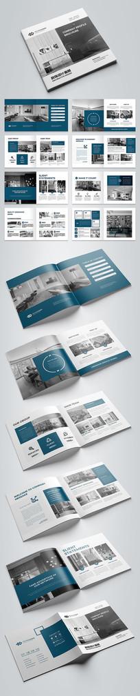 简约家居装饰设计装饰公司画册