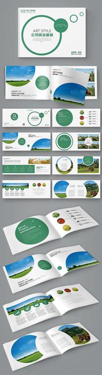 简约几何环保农业宣传画册