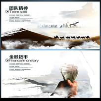 金融公司海报设计