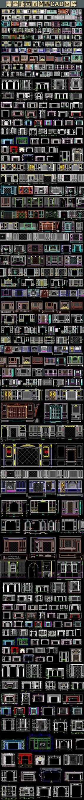 客厅餐厅背景墙CAD图库