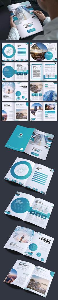 蓝色简约几何通用企业宣传画册