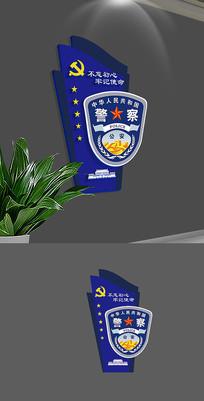 蓝色警营楼梯指示牌文化墙