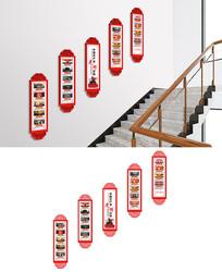 楼梯党建文化墙光辉历程展板