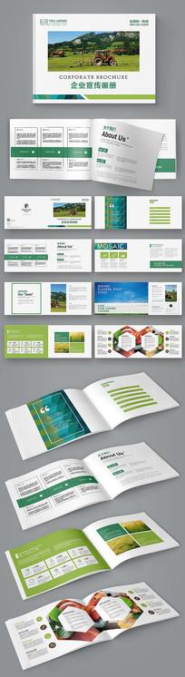 绿色环保农业宣传画册