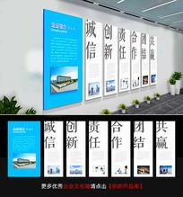 企业大型文化墙创意形象墙模板