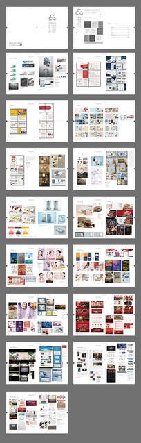 设计公司画册设计
