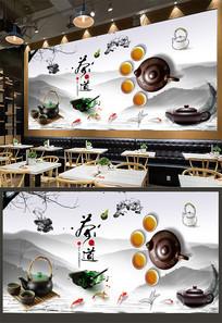 水墨中式茶道文化背景