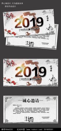 中国风2019新春贺卡邀请函