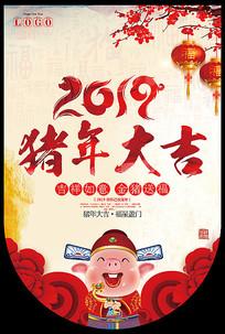 中国风2019猪年大吉吊旗