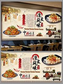 中国风陕西凉皮背景墙