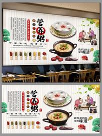 中国风营养粥美食背景墙