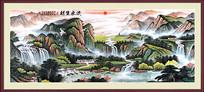 中式油画流水生财风水画