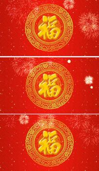 猪年视频素材花纹福字烟花粒子