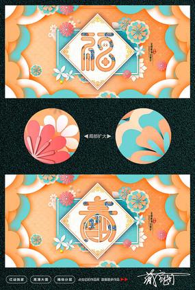 2019年猪年新春海报