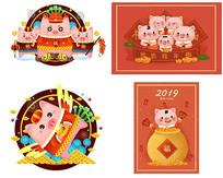 2019猪卡通素材 PSD