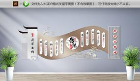 创意古典风传统国学文化墙