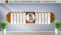 传统国学文化墙