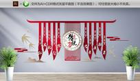 传统国学校园文化墙