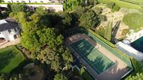 房地产别墅庄园实拍视频