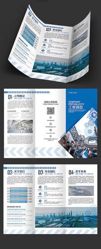 工业科技三折页