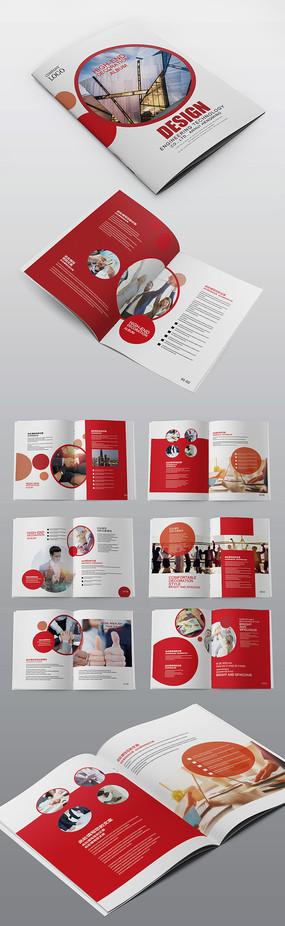 红色商务现代产品招商企业画册