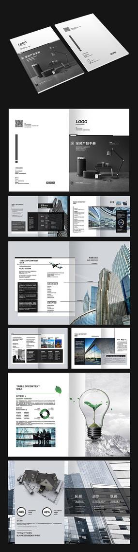 灰色低调商务画册